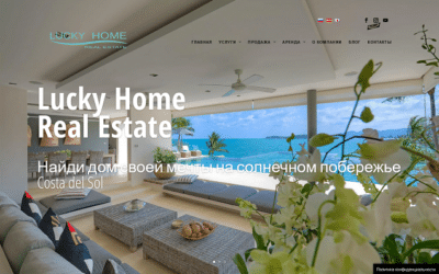 Lucky Home Real Estate